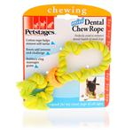 Petstages Dental Chew Rope