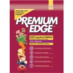 Premium Edge Large Breed Puppy Dry Dog Food