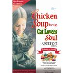 Chicken Soup for the Cat Lover's Soul - Adult Cat Formula Dry Food