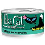 Tiki Cat Waimea Luau Tuna Canned Cat Food