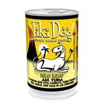 Tiki Dog Hilo Luau Tuna Canned Dog Food