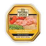 Nutro Natural Choice Chicken & Whole Brown Rice Recipe Small Breed Adult Dog Food