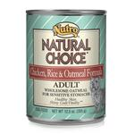 Nutro Natural Choice Chicken/Rice/Oatmeal Dog Food