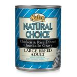Nutro Natural Choice Large Breed Lamb/Rice Dog Food