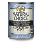 Nutro Natural Choice Chicken & Rice Large Breed Puppy Food