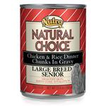 Nutro Natural Choice Chicken & Rice Senior Large Breed Dog Food
