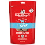 Stella & Chewy's Freeze Dried Dandy Lamb Dinner for Dog