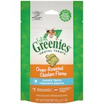 Greenies Feline Oven Roasted Chicken Flavor