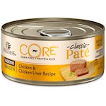 Wellness CORE Grain Free Formula for Indoor Cats canned