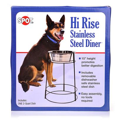 Ethical Presents Hi Rise Single Diner 2qt 2 Qt. Stylish Wire Frame Holds Stainless Steel Dish. Dish is Raised to Make Eating or Drinking Easier. 1- 2qt Staniless Steel Dish is Included. Wash Dish with Soap and Water as Needed. [19288]