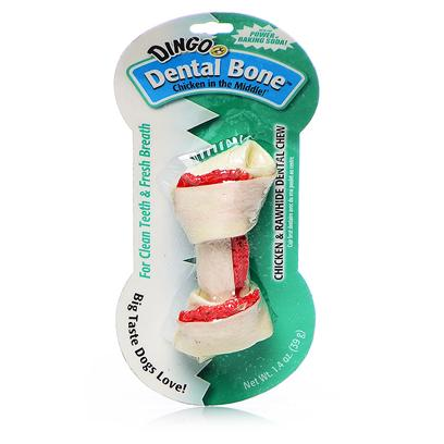 Dingo Brand Presents Dingo Dental Bone Medium. Chlorophyll and Parsley Seed for Clean Teeth &amp; Fresh Breath. [21210]