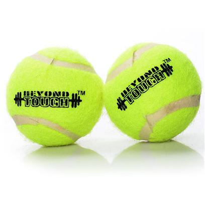 Ethical Presents Beyond Tough Tennis Ball 2 Pack-Small Pack. Your Small Dog will Love the Extra Thick, Durable Tennis Ball. This Tennis Ball has Thicker Wall and is Made with Extra Durable Rubber. Mint Flavored. Yellow 2 Piece [23928]