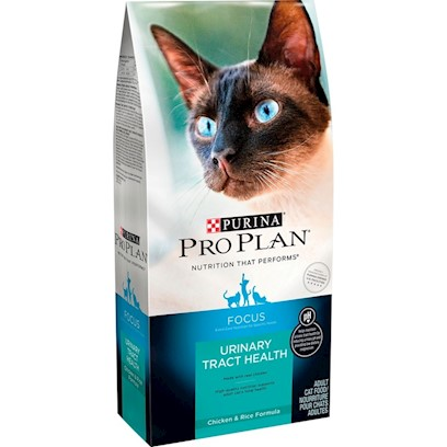 Nestle Purina Petcare Presents Pro Plan Extra Care Urinary Tract Health for Cats 16lb. Analysis Crude Protein (Min) - 31.0 % Crude Fat (Min) - 14.0 % Crude Fiber (Max) - 2.0 % Moisture (Max) - 10.0 % Linoleic Acid (Min) - 1.6 % Calcium (Ca) (Min) - 0.7 % Phosphorus (P) (Min) - 0.6 % Ash (Max) - 6.2 % Magnesium (Max) 0.075 % [28084]