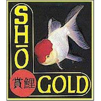 Total Koi Presents Sho Gold Pellet Gold-Small Sinking (1.6mm) 1lb. 50 Lbs. Sho Gold Pellets are Bulked Packaged in a Plastic Lined Box. Sho Gold Premium Fish Food is Made in a Sinking Pellet Specifically for Goldfish and all Other Pond Fish Bottom Feeders. It is Made in the Usa and is Veterinarian Recommended. This Product has all the Nutritional Ingredients Needed to Promote Excellent Health and Enhanced Immunity, Optimal Growth, Disease Resistance, and Vibrant Color. Sho Gold is Formulated for Complete Digestibility, Thus Water Clarity. Sho Koi Products do not Contain Artificial Color or Dye. [32925]