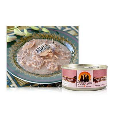 Buy Weruva Mideast Feast Canned Cat Food products including Weruva Mideast Feast Canned Cat Food 3oz Cans-Case of 24, Weruva Mideast Feast Canned Cat Food 5.5oz Cans-Case of 24 Category:Canned Food Price: from $29.39