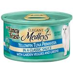 Fancy Feast Elegant Medley Canned Tuna Varieties for Cats