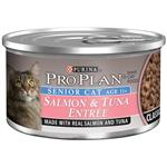 Pro Plan Canned Salmon/Tuna for Senior Cats