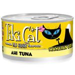 Tiki Cat Hawaiian Grill Canned Cat Food