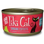 Tiki Cat Bora Bora Grill Grain Free Sardine Cutlets In Lobster Consomme Canned Cat Food