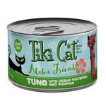 Tiki Cat Aloha Friends Grain Free Tuna with Ocean Whitefish and Pumpkin Canned Cat Food